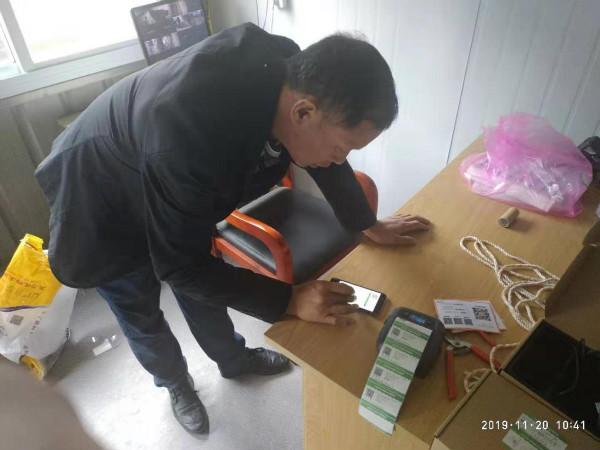 xiangshanyongsenjiatingnongchang.jpg